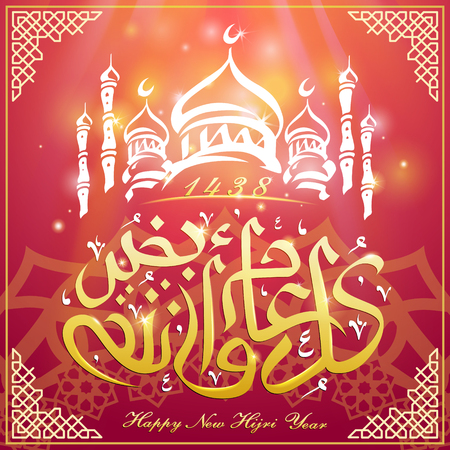 happy new hijri year calligraphy design, majestic mosque with red background