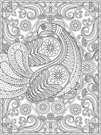 stress relief: Splendid adult coloring page, elegant peacock is showing off its feather, floral and geometric elements, stress relief coloring page