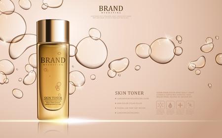 皮膚トナー広告テンプレート、広告や雑誌のためのガラス瓶モックアップ。背景に透明液体点滴。3 D イラスト。