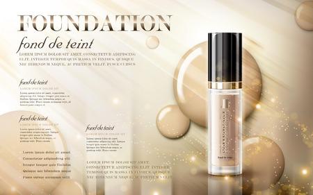 華やかな財団広告、財団と輝く効果、デザイン、3 d イラストのエレガントな広告とガラス瓶