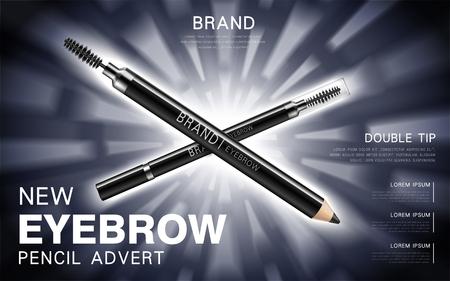 single black eyebrow pencil and mascara,  with emitting lights background, 3d illustration Illustration