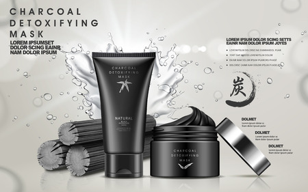 contained: charcoal detoxifying mask contained in black jar and tube, with charcoal and water splash elements, 3d illustration Illustration