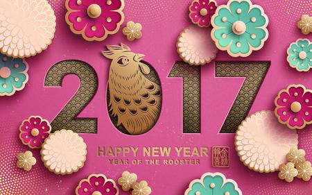 2017 Feliz Año Nuevo con la imagen de pollo, elementos de la flor, y feliz año nuevo de gallo en palabras inglesas y chinas con fondo de color rosa