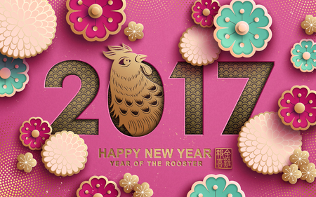 2017 Happy New Year with chicken picture, flower elements, and  happy new year of rooster in english and chinese words with pink background