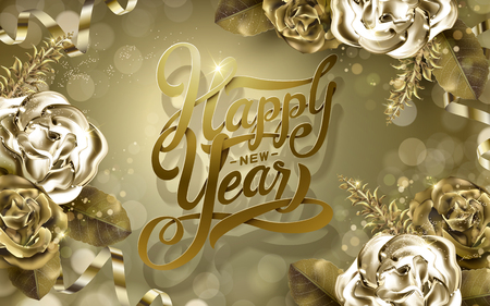 new plant: 2017 Happy New Year words with golden roses and plant elements, golden background