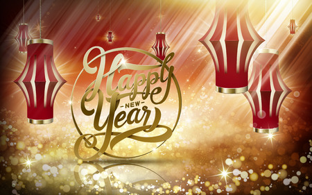 light streaks: 2017 Happy New Year words with red lanterns and light streaks, blurred background Illustration