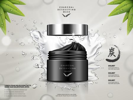 Carbone disintossicante maschera contenuta in vaso nero, con carbone e elementi foglia e parola cinese carbone, illustrazione 3d