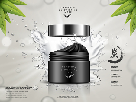 charcoal detoxifying mask contained in black jar, with charcoal and leaf elements and chinese word charcoal, 3d illustration Ilustrace