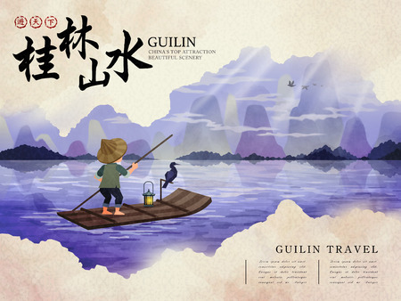 China Guilin travel poster with natural scenery, fisherman with cormorant, and Chinese words of Guilin natural scenery and traveling in the world in the upper left corner