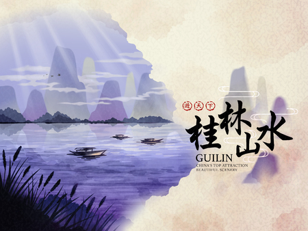 China Guilin travel poster with natural scenery, small boats and Chinese words of Guilin natural scenery and traveling in the world on the right side