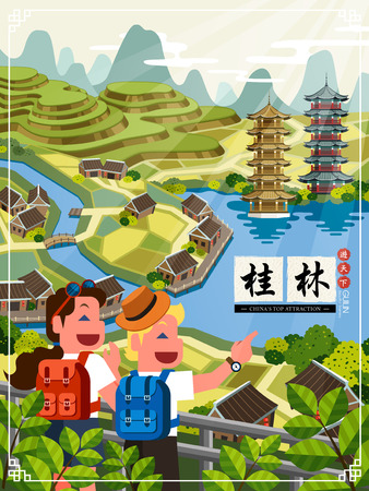 China Guilin travel poster with backpackers, natural scenery, twin towers and Chinese words of Guilin and traveling in the world on the right side