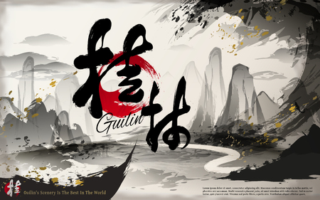 중국 계 림 자연 풍경과 계 림의 중국어 단어 센터와 하단 왼쪽 된 모서리 여행 포스터