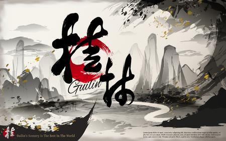 China Guilin Reiseplakat mit Naturlandschaft und chinesischen Wörtern von Guilin in der Mitte und der unteren linken Ecke Standard-Bild - 75673760