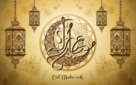 Arabic calligraphy design for Eid Mubarak, with crescent symbol and fanoos lanterns Ilustração