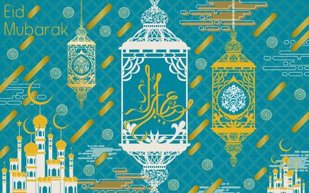 Eid Mubarak illustration pop art style, with lantern decorations 向量圖像