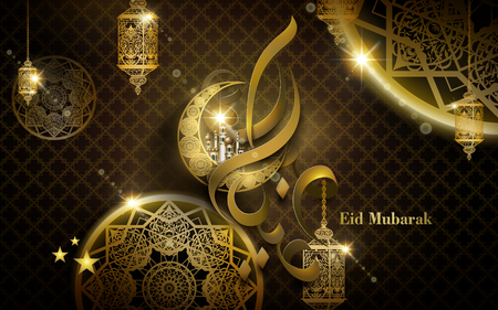 Arabic calligraphy design for Eid Mubarak, with geometric patterns and fanoos lanterns