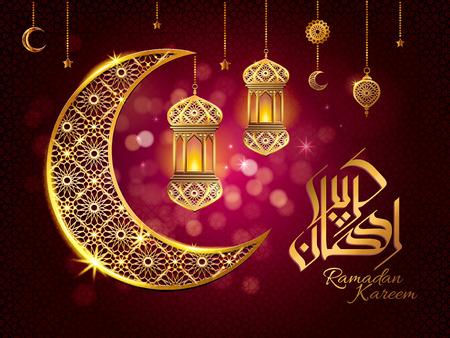 황금 초승달 이미지와 fanoos 등불 라마단 포스터 디자인, 오른쪽 하단 모서리에 아랍어 서예, 빨간색 배경