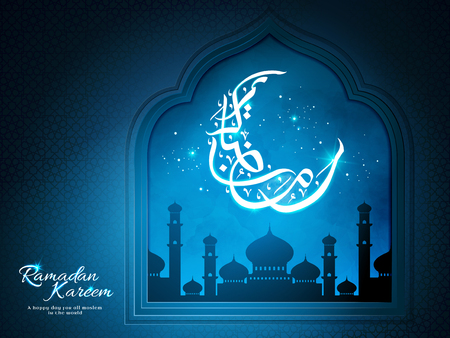 Ramadan calligraphy design with mosque under moonlight, can be seen through the window