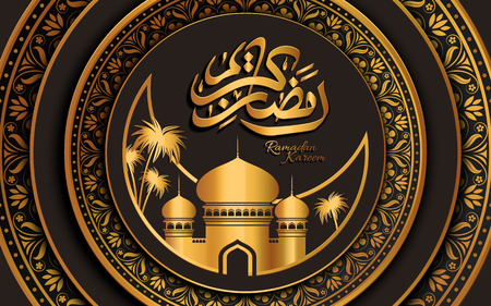 Ramadan Kareem calligraphy design with golden plant patterns and shining mosque Illustration
