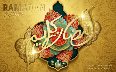 Ramadan Kareem calligraphy on flower shaped pattern, golden background