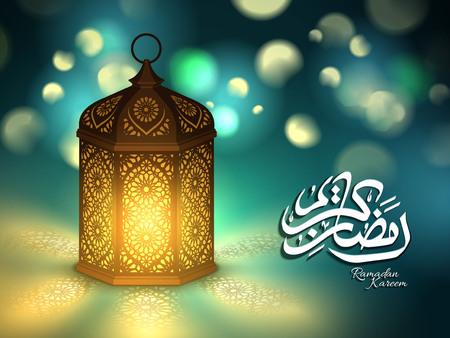 Ramadan Kareem calligraphy design with glimmering fanoos lantern, bokeh background