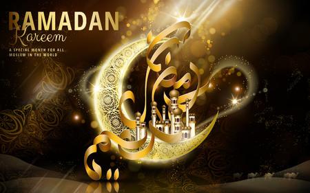 Ramadan Kareem-Kalligraphie auf einem sich hin- und herbewegenden Halbmond mit dem warmen hellen Glänzen, schwarzer Hintergrund