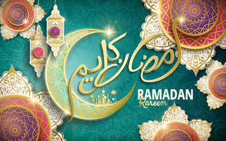 calligraphy design for Ramadan Kareem, with crescent decoration, lantern decorations and flower shaped patterns Иллюстрация