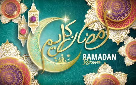 kalligrafieontwerp voor Ramadan Kareem, met sikkelvormige decoratie, lantaarndecoraties en bloemvormige patronen