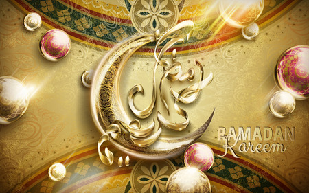 Ramadan Kareem calligraphy on a golden crescent, colorful folk style pattern background