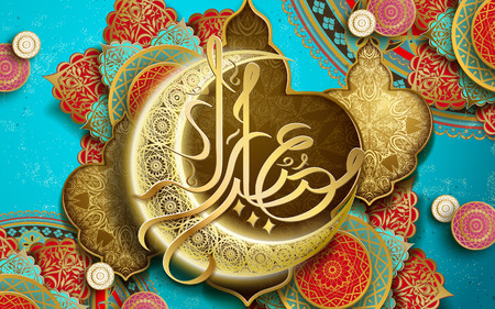 Eid Mubarak calligraphy on a golden crescent, with flower shaped patterns, turquoise background