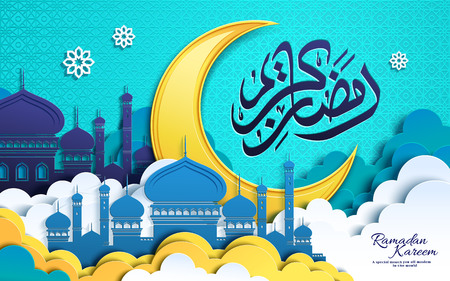 Ramadan Kareem calligraphy design with mosque in clouds and crescent moon