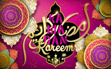 calligraphy design for Ramadan Kareem, with flower shaped patterns, pink background Illustration
