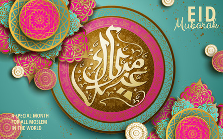 Eid Mubarak calligraphy on a plate, with flower shaped patterns, turquoise background