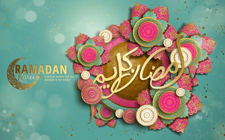 kalligrafieontwerp voor Ramadan Kareem, met halve maan decoratie en bloemvormige patronen, turquoise bokeh achtergrond