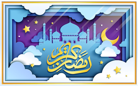 lighted Ramadan Kareem calligraphy design with mosque in clouds, crescent moon and stars, framed Illustration