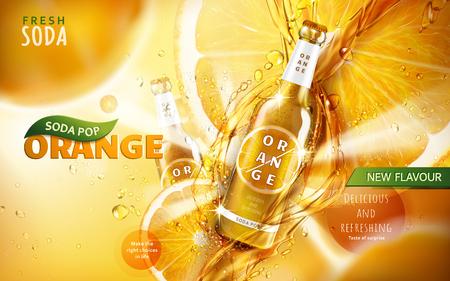 ジュースの流れ、3 d イラストレーションで輝いているチルト光沢のあるボトルとオレンジ ソーダ ポップ広告