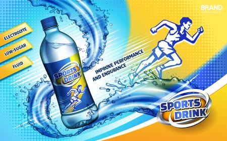 カラフルなスポーツ ドリンク広告、疾走男ロゴや水の流れ、3 d イラストレーション
