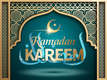 Ramadan Kareem illustration design, with arabic calligraphy and English slogan, turquoise background
