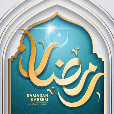 Ramadan Kareem arabic calligraphy design, with turquoise background and white arched frame