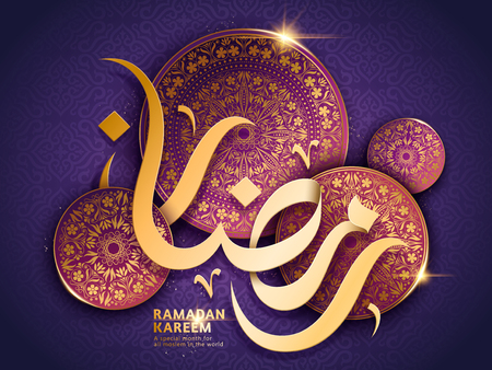 golden Arabic calligraphy design for Ramadan Kareem, with purple background and delicate illustration 向量圖像