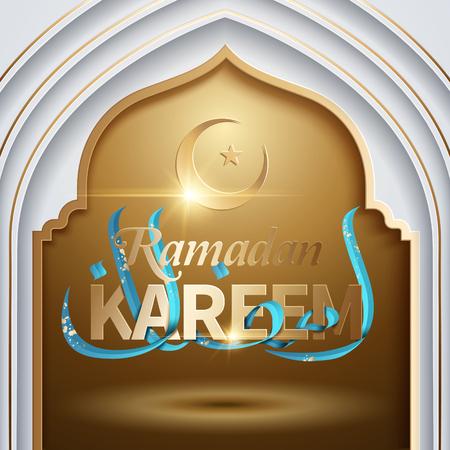 Ramadan Kareem arabic calligraphy design and English slogan, dark golden background and white arched frame 向量圖像