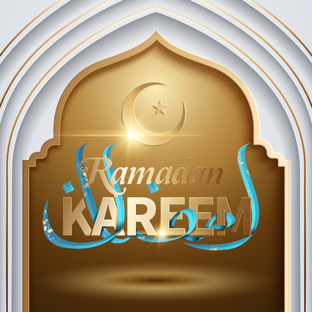 Ramadan Kareem arabic calligraphy design and English slogan, dark golden background and white arched frame Illustration