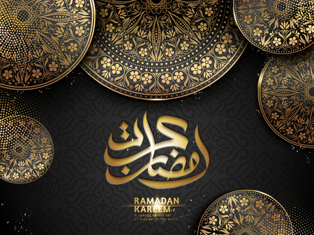 Arabic calligraphy design for Ramadan Kareem, black background, with golden complicated patterns Imagens - 78696688