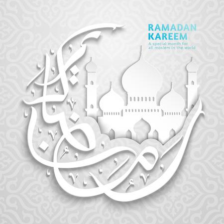 Arabic calligraphy design for Ramadan Kareem, paper cutting style