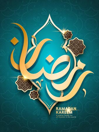 Golden Arabic calligraphy design for Ramadan Kareem on a frame, turquoise background