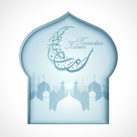 Arabic calligraphy design for Ramadan Kareem in onion shaped frame with light blue mosque silhouettes Ilustração