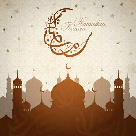 Arabic calligraphy design for Ramadan Kareem with brown mosque silhouettes