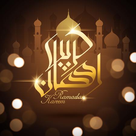 Ramadan Kareem arabic calligraphy design, dark golden sparkling background 向量圖像