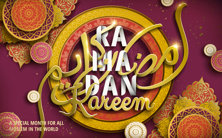 Ramadan Kareem illustration with english slogan, arabic calligraphy and flower shaped decorations 向量圖像