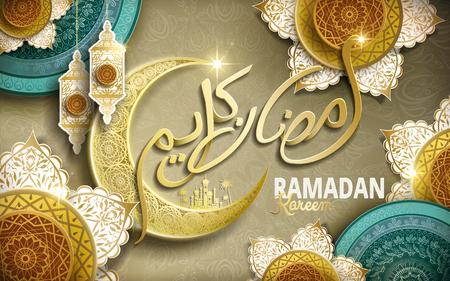 황금 초승달 기호, fanoos 초 롱 및 꽃 모양의 장식과 함께 Eid 무바라크에 대 한 아랍 달 필 디자인 일러스트